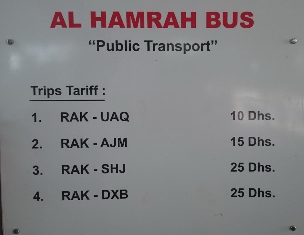 Из Рас Аль Хайма до Дубая на автобусе