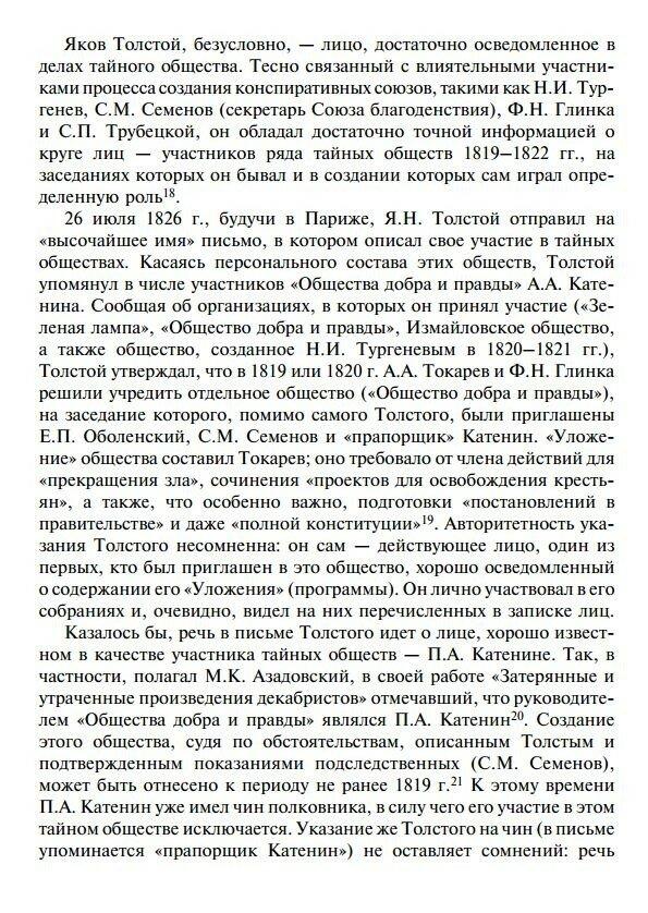 https://img-fotki.yandex.ru/get/1334987/199368979.185/0_26e5a1_aeee96b7_XXL.jpg