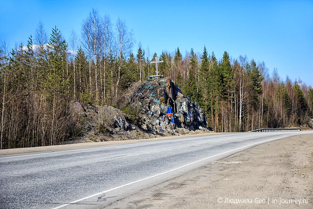 скалы у Медвежьегорска