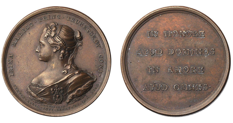 Настольная медаль «В память кончины княгини И. Г. Трубецкой. 21 июня 1749 г.»