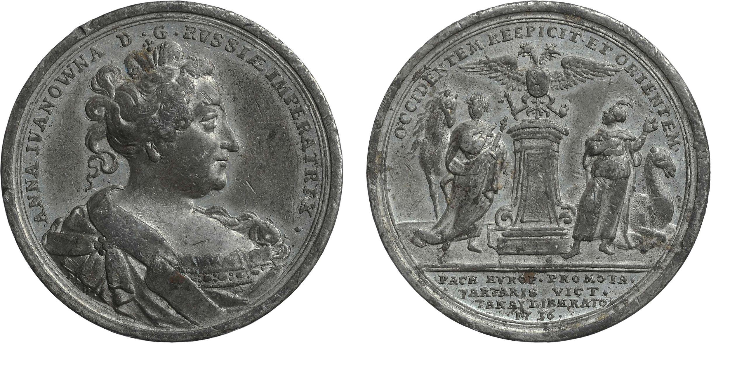 Настольная медаль «В память победы над турками при Азове. 1736 г.»