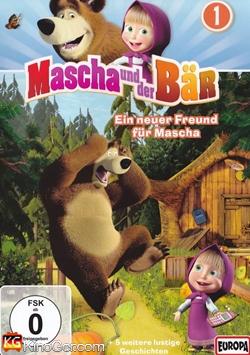 Mascha und der Bär Staffel 1-2 (2009)