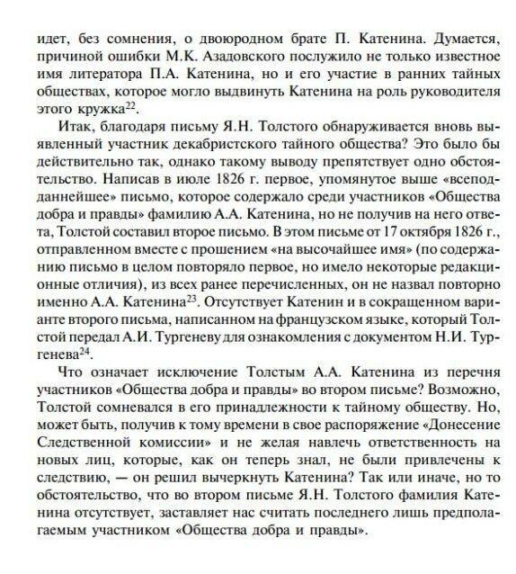 https://img-fotki.yandex.ru/get/1335141/199368979.185/0_26e5a9_c36bd45e_XXL.jpg