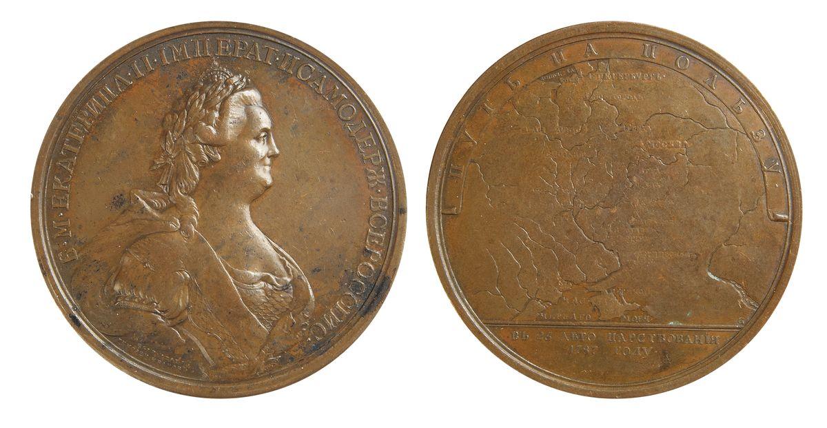 Настольная медаль В память путешествия Императрицы Екатерины II в Крым. 1787