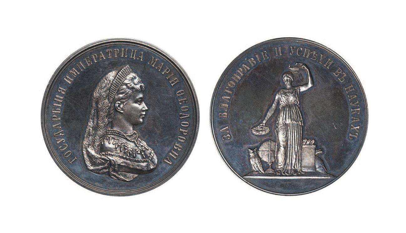 Наградная медаль «За благонравие и успехи в науках» для учащихся женских гимназий Министерства народного просвещения