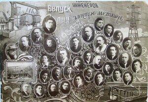 1937 г. Д.И.И. Выпуск Горных Инженеров электро-механиков