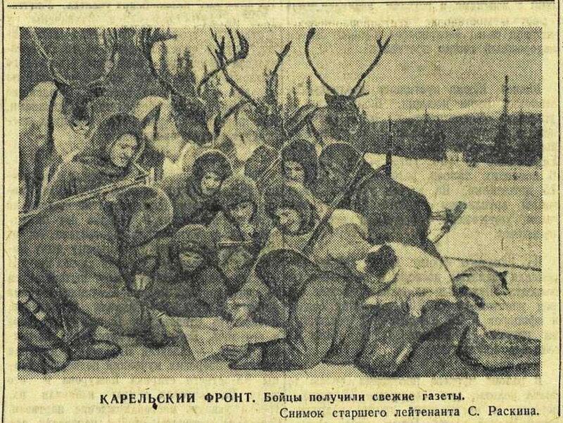 «Красная звезда», 7 апреля 1943 года