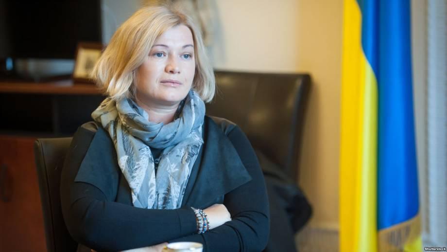Киев готов передать Москве 23 россиян в обмен на украинских политзаключенных и ждет реакции России