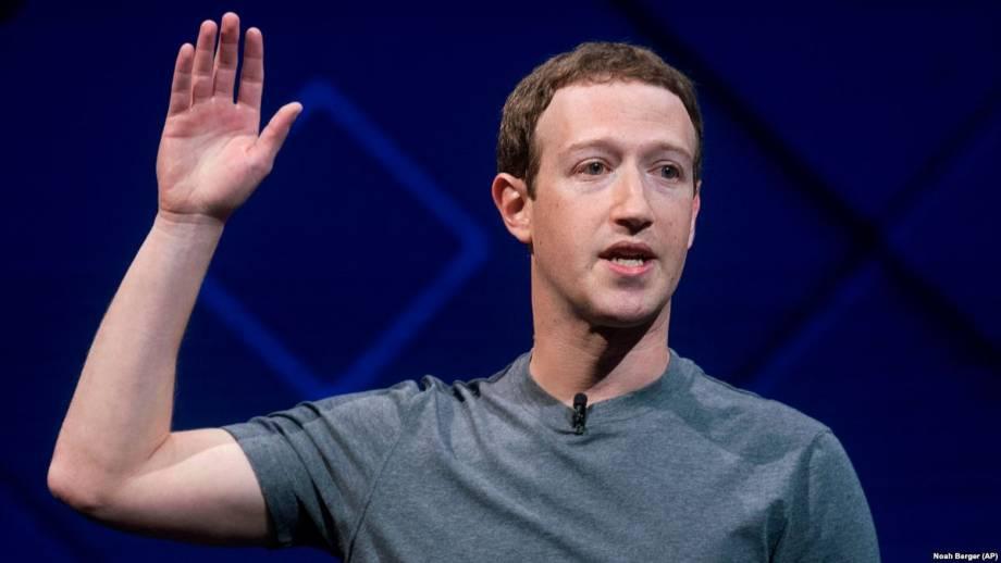 Основатель Facebook будет давать показания в Конгрессе США