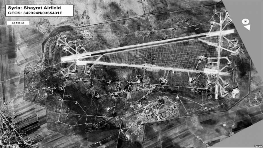 Сирия сообщает о ракетном ударе по аэродрому в провинции Хомс