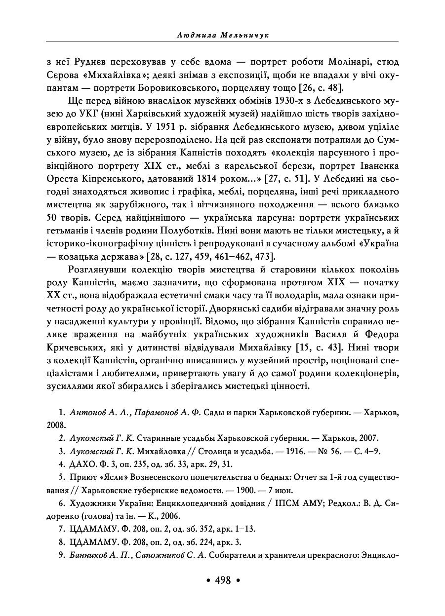https://img-fotki.yandex.ru/get/1337265/199368979.178/0_26de4c_6eca25de_XXXL.png