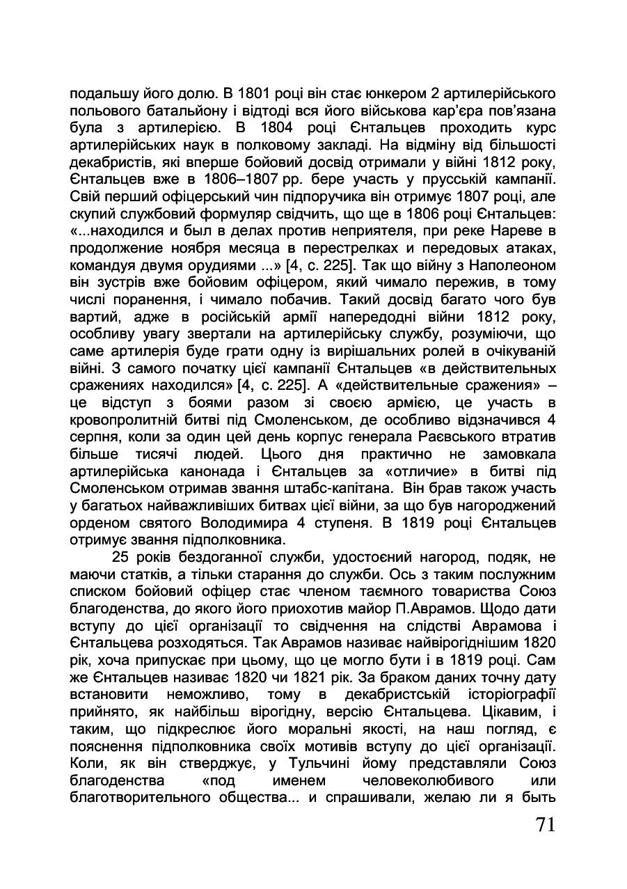 https://img-fotki.yandex.ru/get/1337265/199368979.186/0_26e5db_5f479cf_XXXL.png