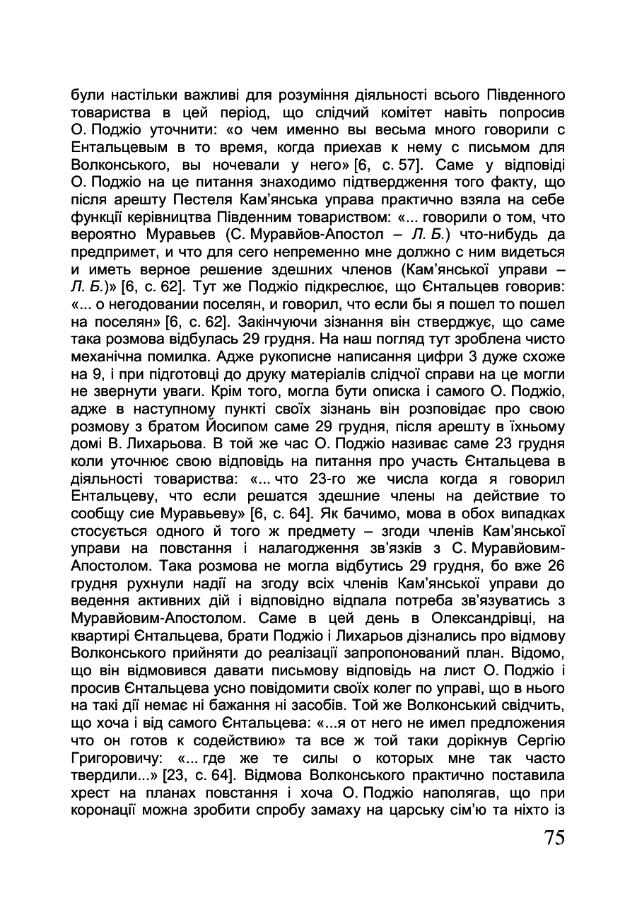 https://img-fotki.yandex.ru/get/1337265/199368979.186/0_26e5df_d5db3f85_XXXL.png