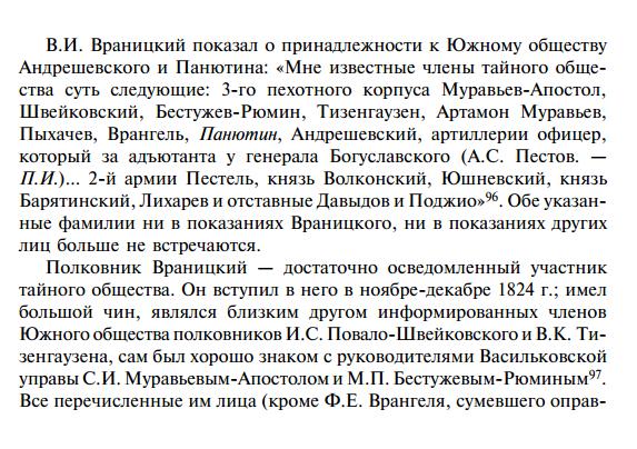 https://img-fotki.yandex.ru/get/1337265/199368979.1a8/0_26f63d_e6bd9455_XXL.png