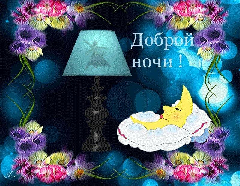 Открытки тихой ночи