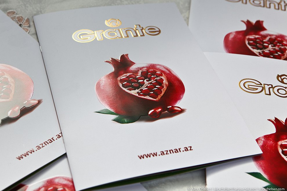 Азербайджан познавательно производство