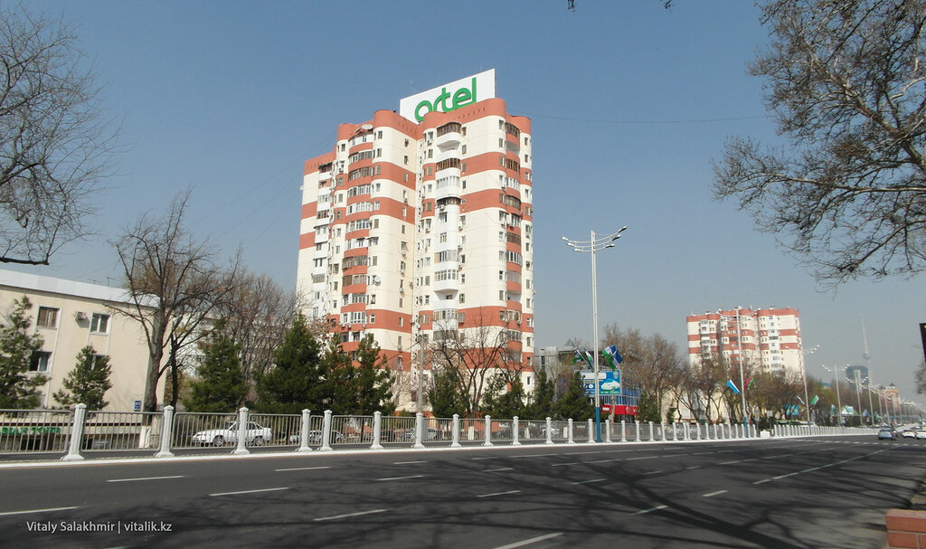 Дом на Амира Темура, Ташкент