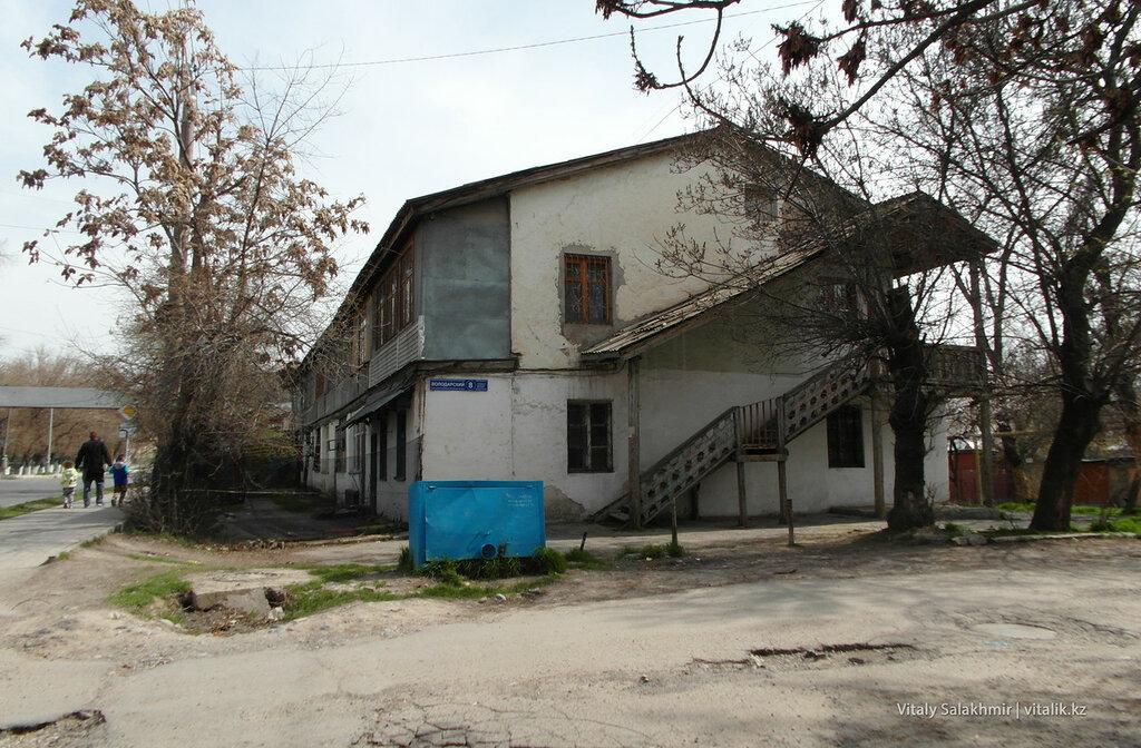 Здание на Володарского 8, Шымкент