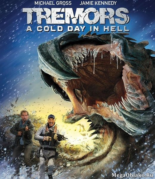 Дрожь земли 6 / Tremors: A Cold Day in Hell (2018/DVDRip)