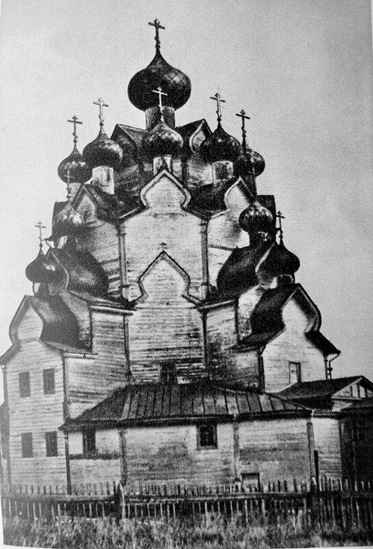 1962 Анхимово Покровская ц..jpg