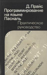 Литература, компиляторы, разное... 0_153756_320ab038_orig