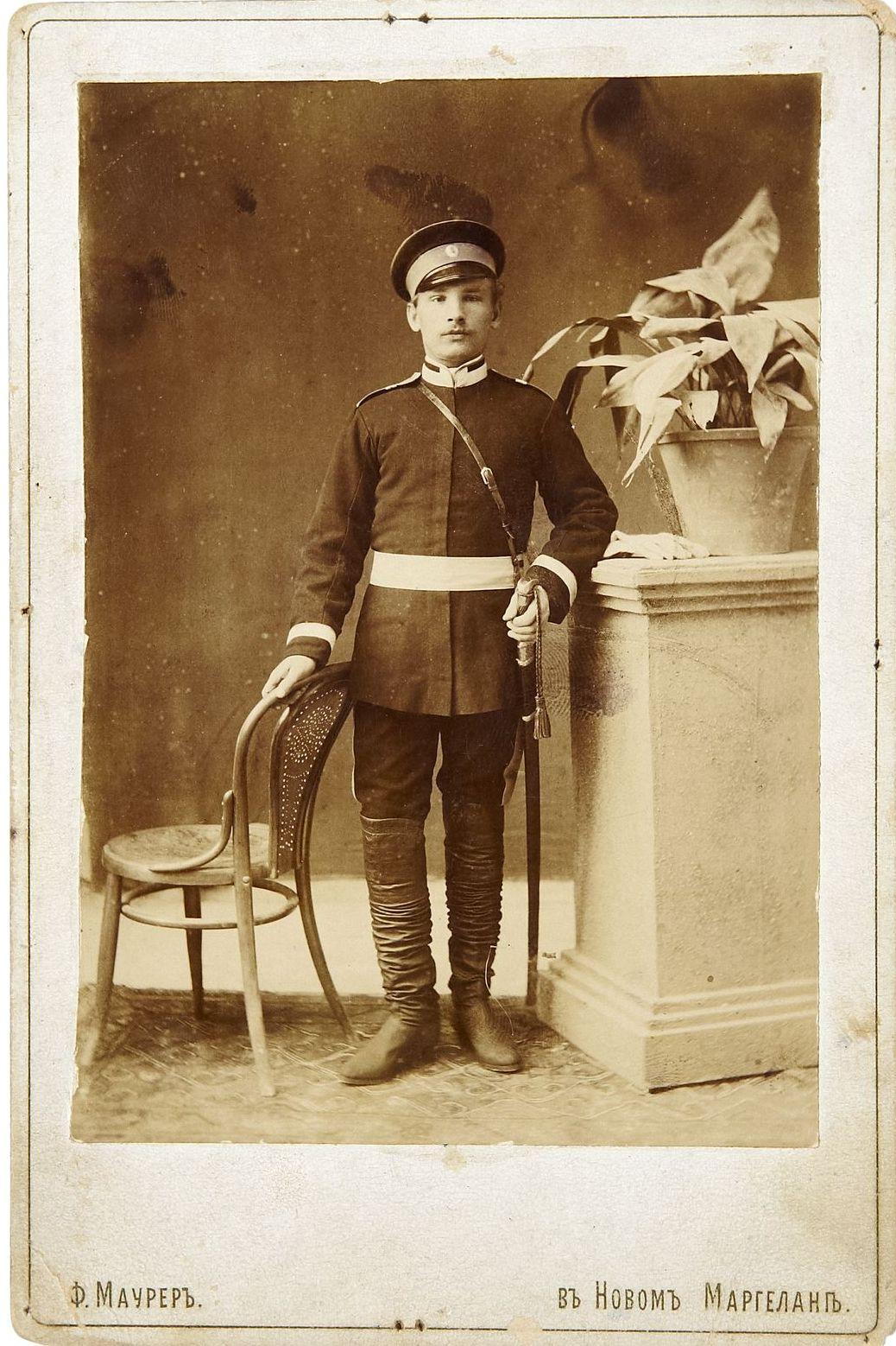 Новый Маргелан. Урядник 6-го Оренбургского казачьего полка