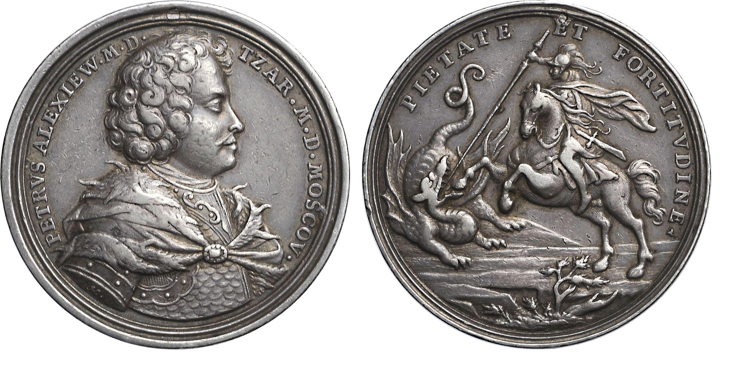 Настольная медаль «В память Полтавской баталии. 27 Июня 1709 г.»