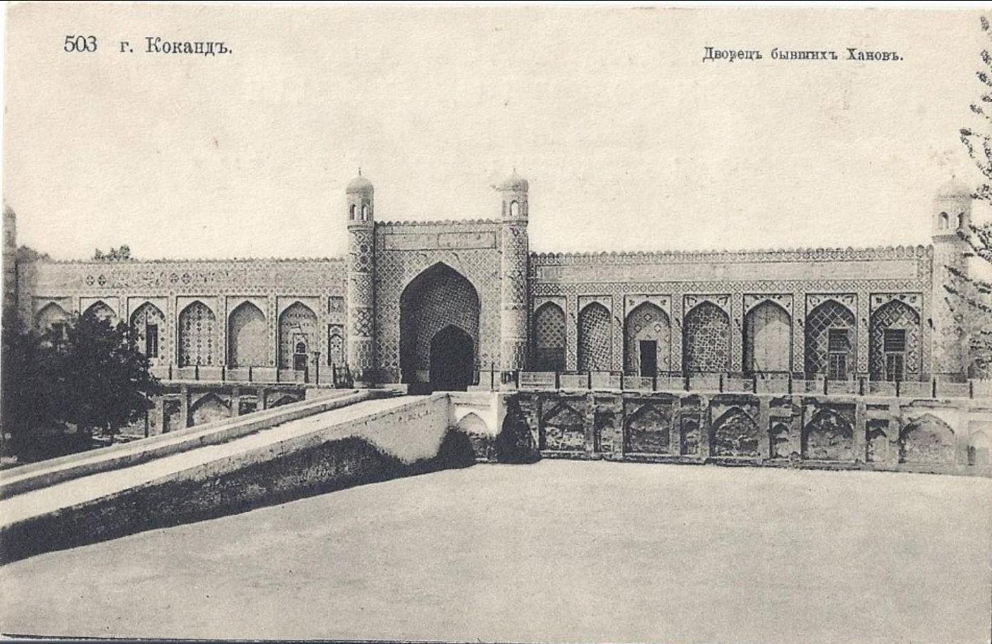 Дворец бывших ханов