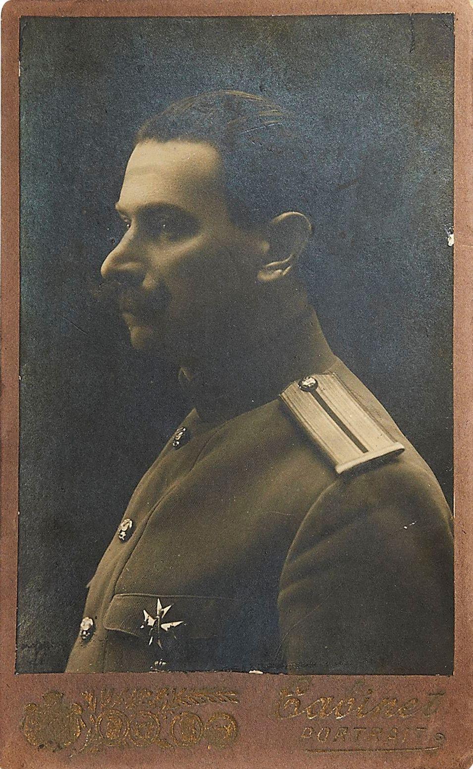 Фото капитана 145-го пехотного Новочеркасского Императора Александра III полка. 1915