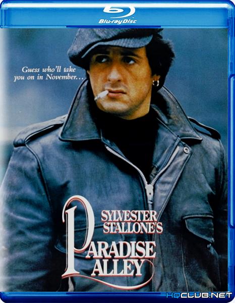Адская кухня / Paradise Alley (1978/HDRip)