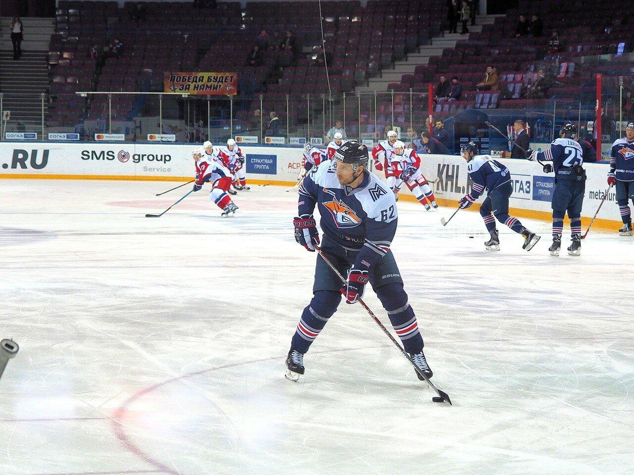 14Металлург - Локомотив 23.11.2016