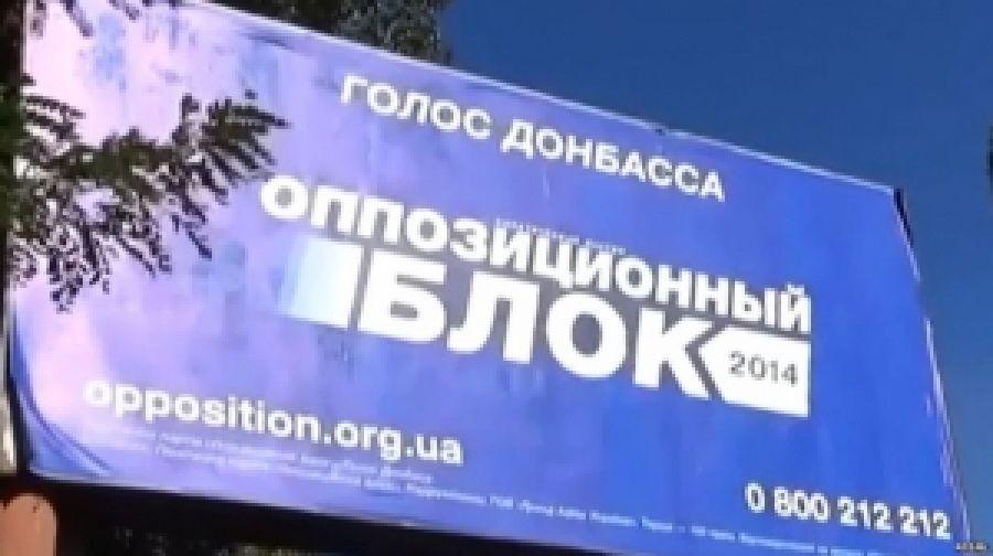 """Экс-""""Партия регионов"""" заступается за своего подельника"""