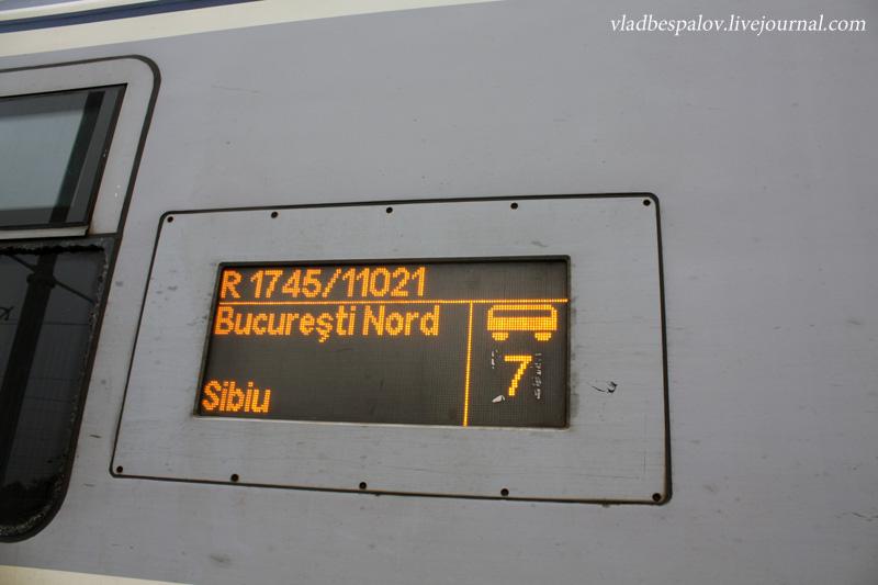 2016-10-17 Sibiu_(73).JPG
