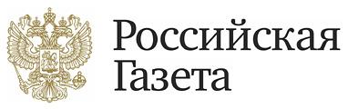 Российская газета СЗФО