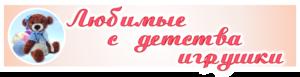 лси.png