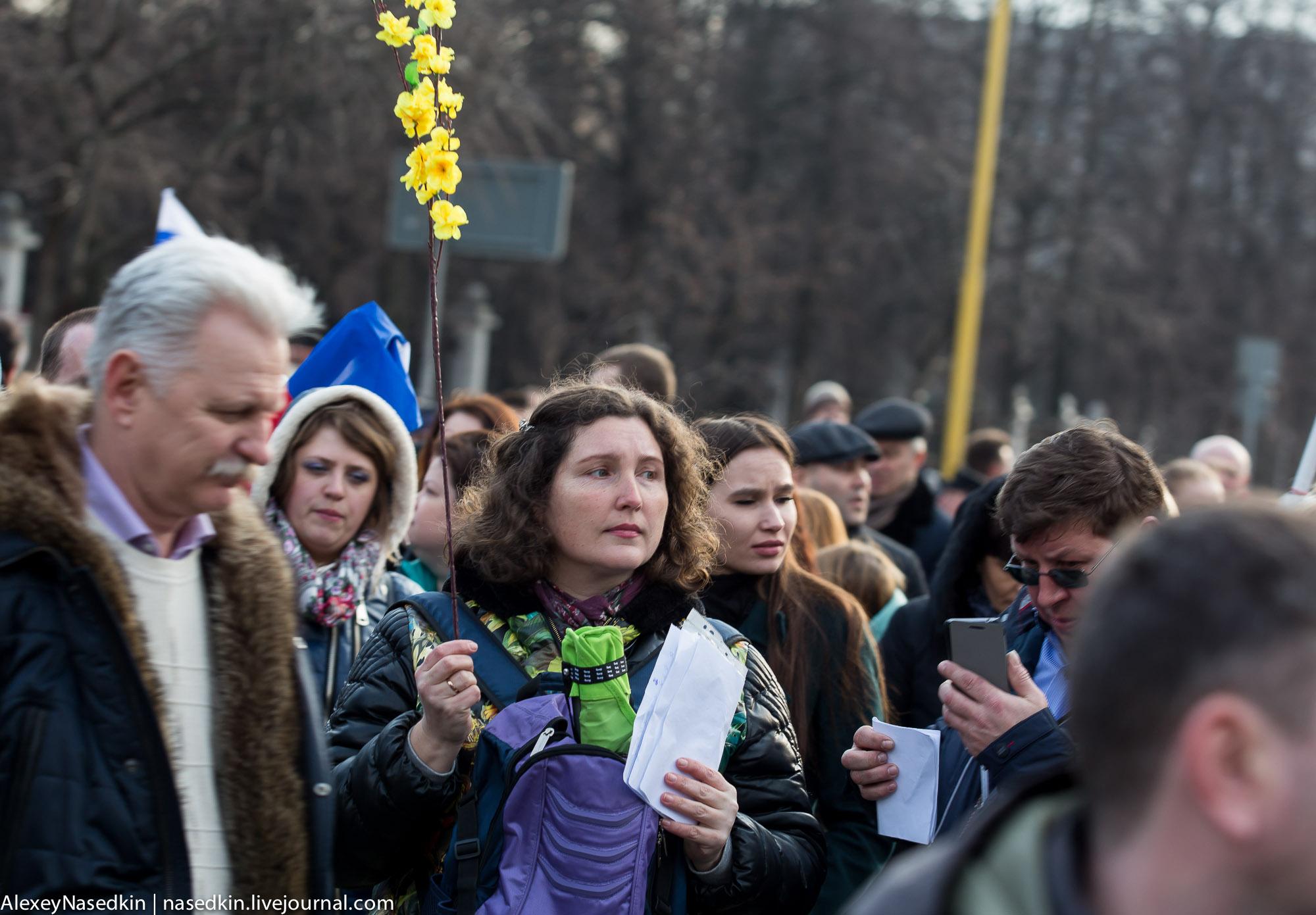 КРЫМНАШ-2017. Как люди шли на народный праздник (ФОТО) GA8A5264.jpg