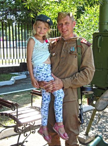 Портрет с ребёнком