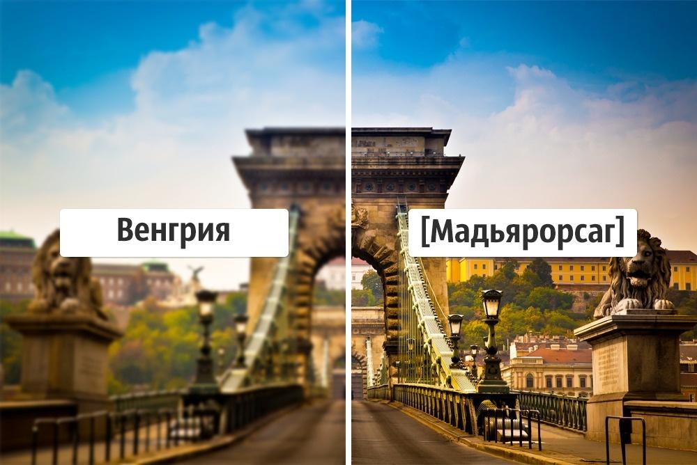 © FarkasB/depositphotos.com  Подтверждение: Wikipedia .
