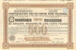 Екатериновское горнопромышленное общество   1905 год
