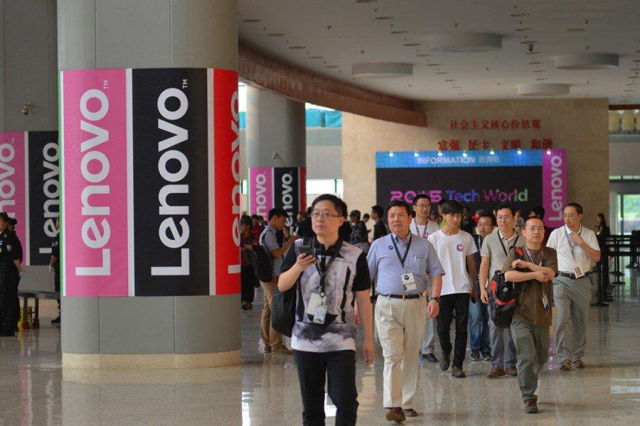 ВLenovo задумались о закупке компьютерного бизнеса Fujitsu