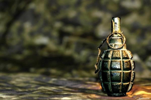 Мужчина бросил гранату влюдей вДонецкой области