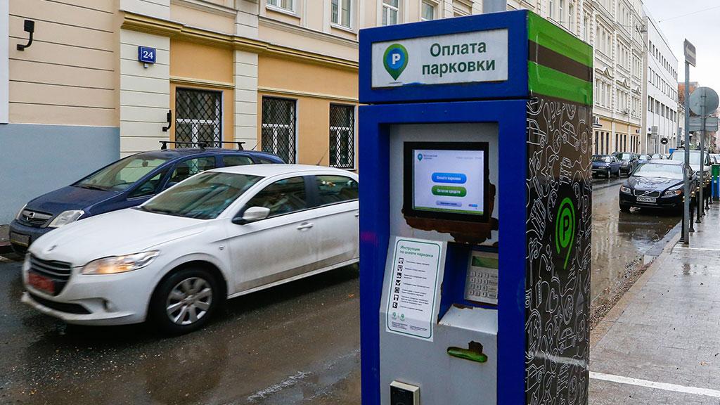 Всистеме оплаты парковки в столице произошел сбой