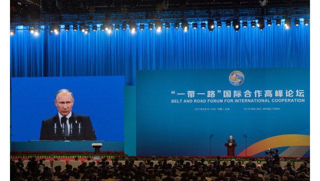 Участие вПМЭФ подтвердили министры 26 других государств