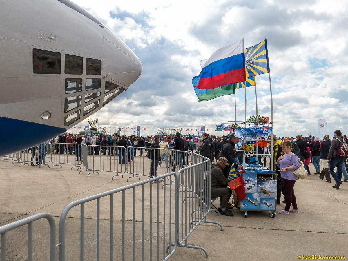 Московский авиакосмический салон МАКС-2015. Роскосмос. Август 2015