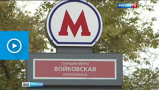 20160705_19-14-Москвичи не хотят еще одной Войковской