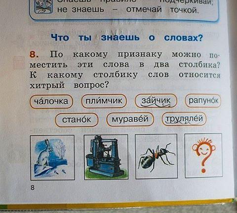 Суровые учебники