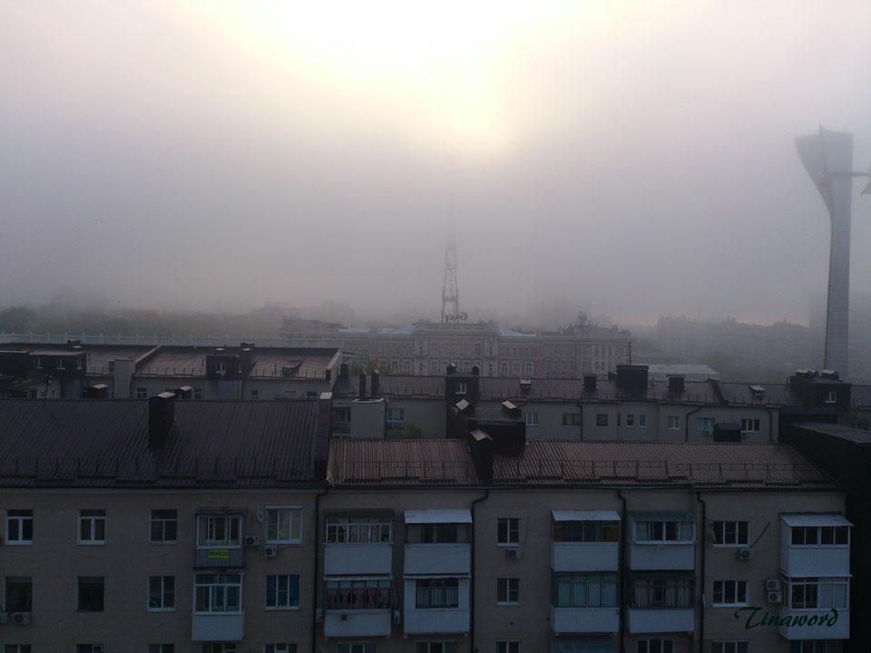 утро-1.jpg