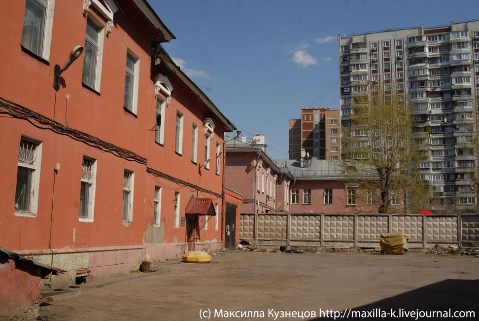 Исторический дворик