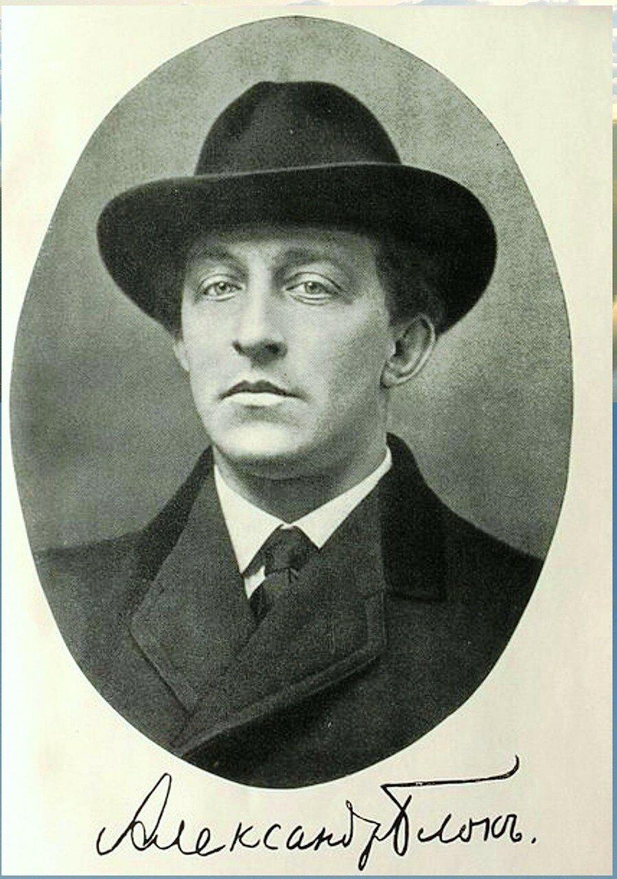 Александр Александрович Блок. Портрет.jpg