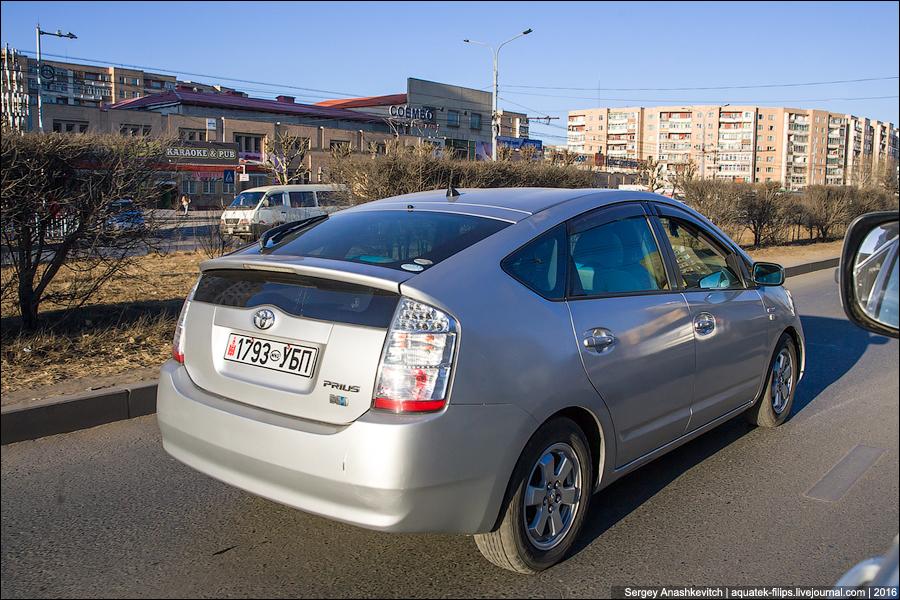 Toyota Evertest